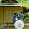 京都 夏の和美人