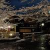 京都 白川の雪夜 II
