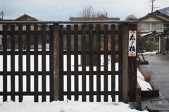 羽前大山散歩3