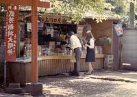 MAMIYA M645 Superで撮影した(01ラムネの季節が到来)の写真(画像)