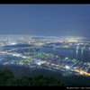 Night of Takamatsu