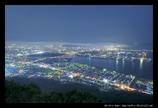 Night of Takamatsu