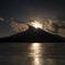 Frozen diamond Fuji