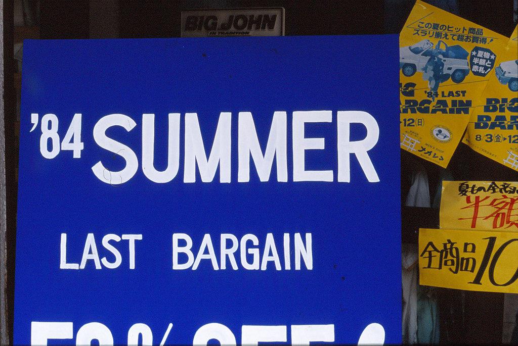 '84 SUMMER
