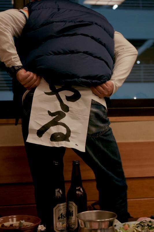 naora団長
