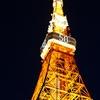 東京タワー03