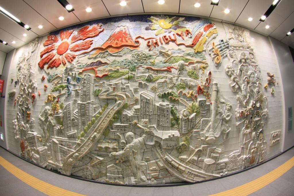渋谷地下壁画