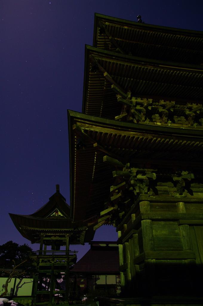 宝珠山 高山寺