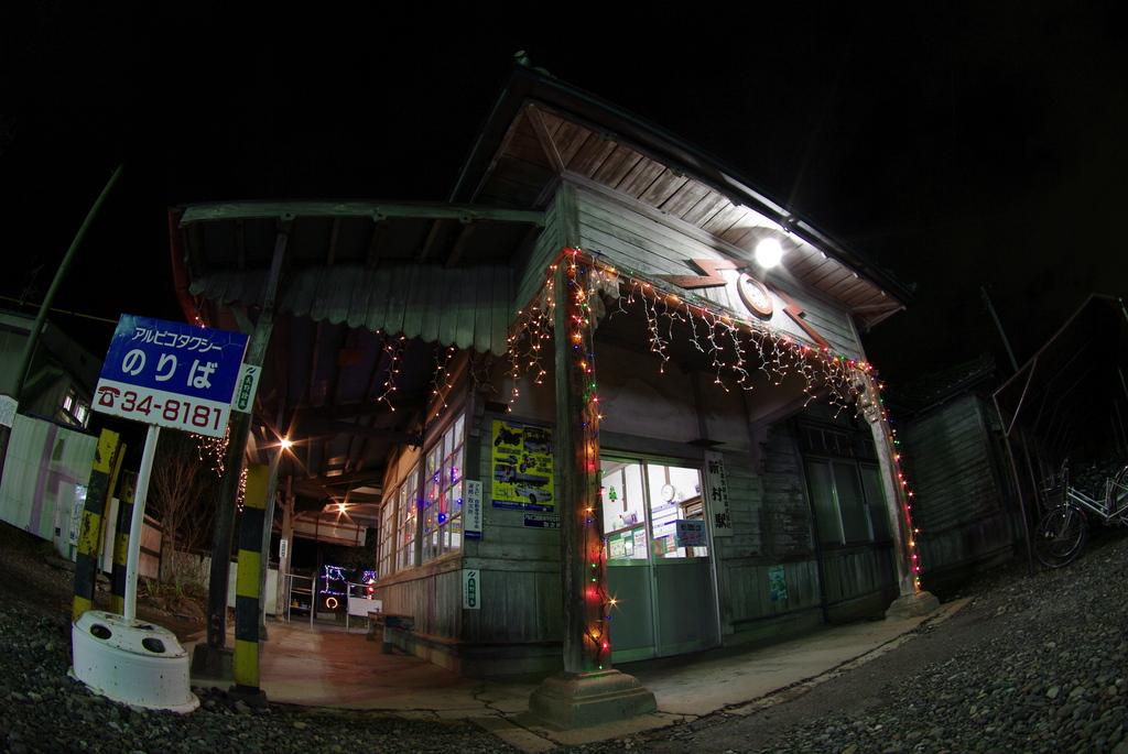 松本電鉄 新村駅