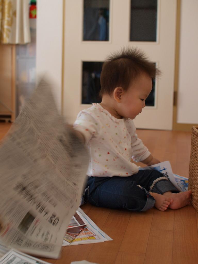 新聞嫌い!