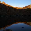 水鏡に映るライオン岩 -大船山御池-