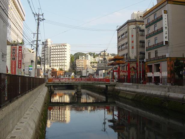 ★長崎 中華街1