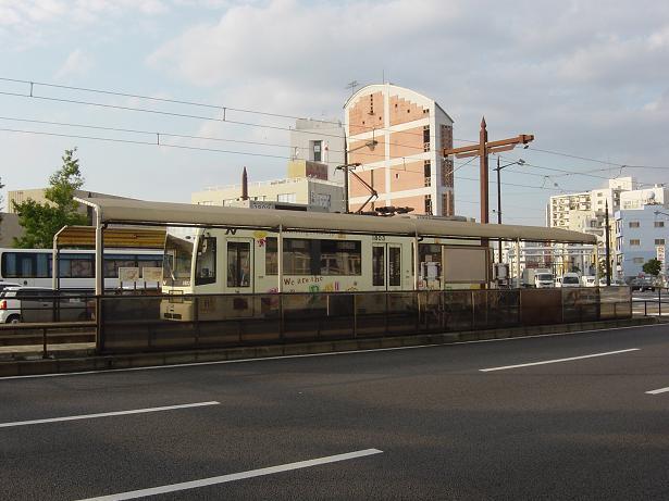 ★長崎 路面電車と駅