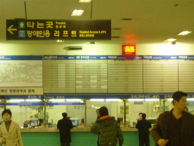 ★韓国 清涼里駅3
