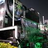 新橋の蒸気機関車