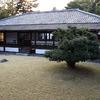 京都御苑・閑院宮邸跡一般公開
