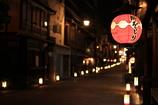 祇園新橋花灯路2011