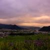 千曲川さかきPA