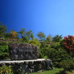 CANON Canon EOS Kiss Digital Xで撮影した風景(090920-0000)の写真(画像)