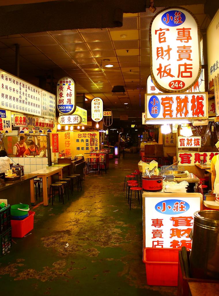 ノスタルジック台湾