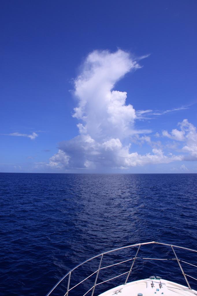 碧い海青い空