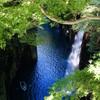 mythical gorge