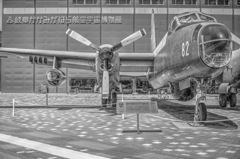 『岐阜かかみがはら航空宇宙科物館』