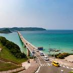 角島大橋 ①