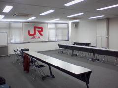 長崎駅 会議室