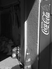 ペコとコカコーラ