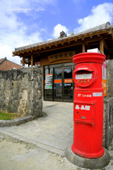 Taketomi Post Office...