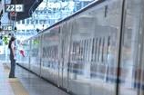 Tokyo Station Track 22