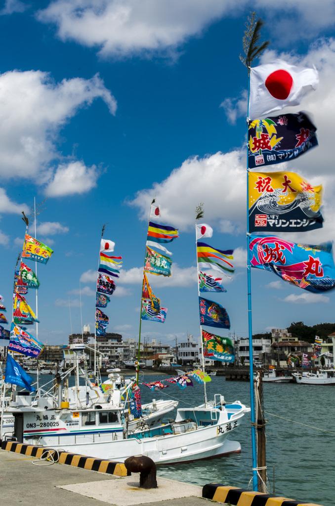旧正月の糸満漁港 by 黒豚 (ID...