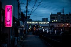 折尾駅界隈