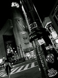 Shibuya Night #2