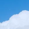 あの雲の向こうへ