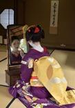 化粧【祇園甲部 まめ菊さん】