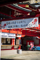 浅草 鷲神社(おおとりじんじゃ) 朱の社殿