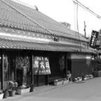 CANON Canon EOS 6Dで撮影した(小田垣商店)の写真(画像)