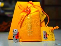 「幸福の黄色いお守り」 と「ミニこんぴら狗」のセット