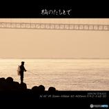 橋のたもとで
