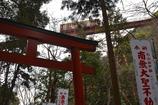 男山ケーブル 2