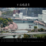 天満橋遠景
