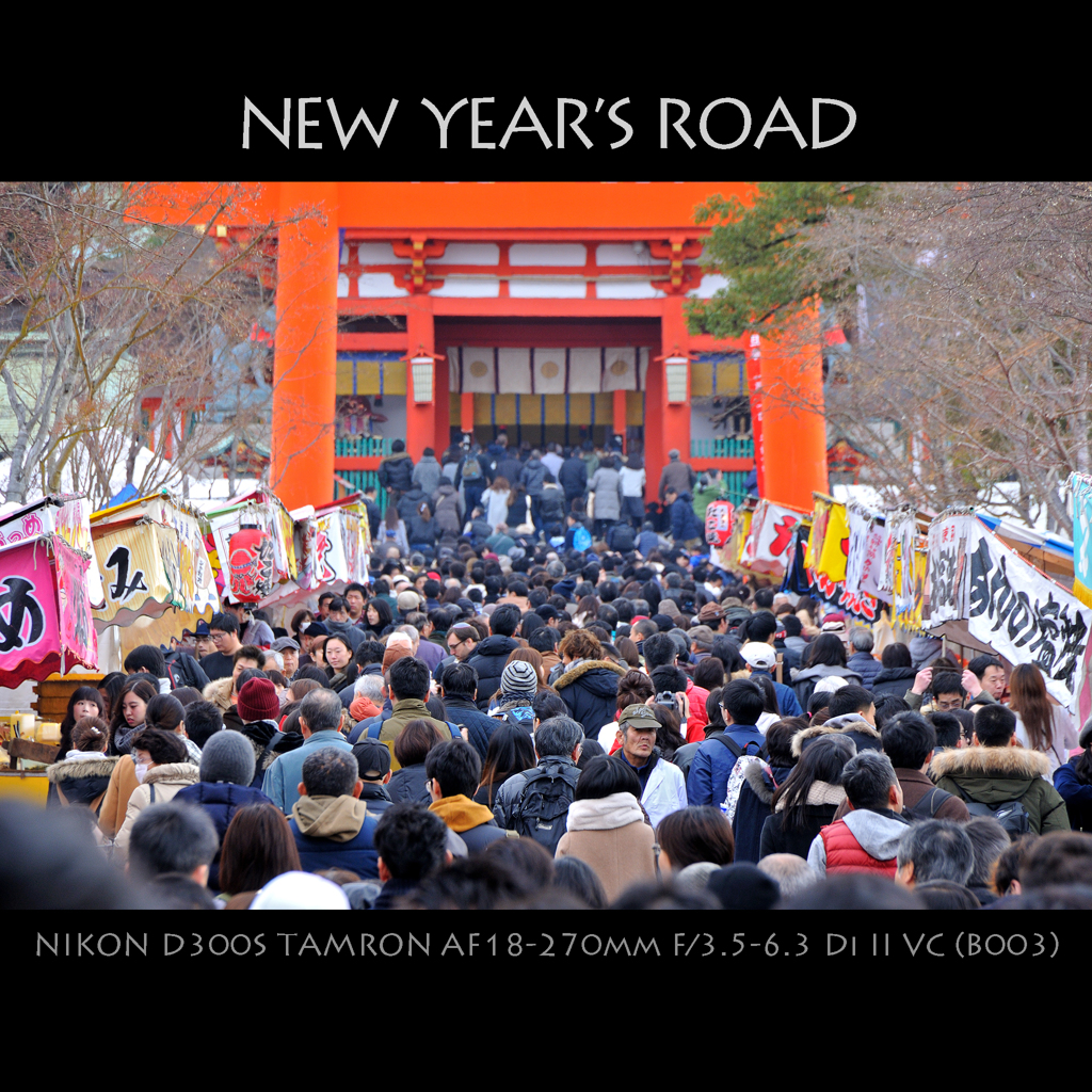 NEW YEAR'S ROAD