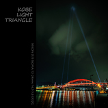 KOBE LIGHT TRIANGLE
