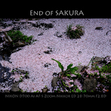 End of SAKURA