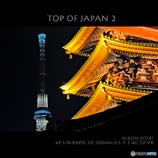 TOP OF JAPAN 2
