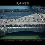 淀屋橋百景