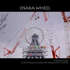 OSAKA WHEEL