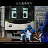 京阪電車百景